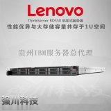 貴州Lenovo伺服器RD550總代理_貴陽聯想ThinkServer伺服器代理商 聯想RD550批發