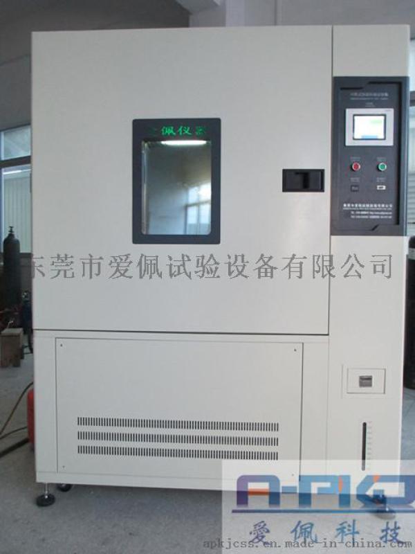 恒温恒湿试验箱制造厂家、恒温恒湿试验箱哪家好