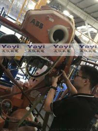 ABB噴塗機器人保養