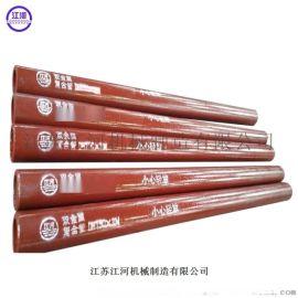 耐磨输送管道 双金属复合管 江河耐磨材料