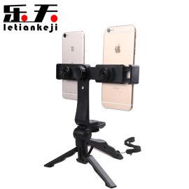 新款雙手機直播支架雙位機自拍主播視頻迷你三腳架