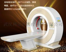 ZGD-3000光电理疗仪(精光金)