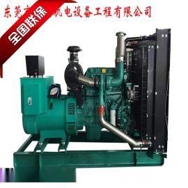 东莞发电机组保养 常平柴油发电机组保养