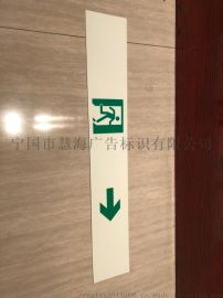 商场安全出口标志牌 自发光紧急出口警示标识
