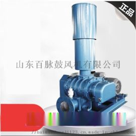 北京污水處理曝氣風機 污水曝氣羅茨鼓風機