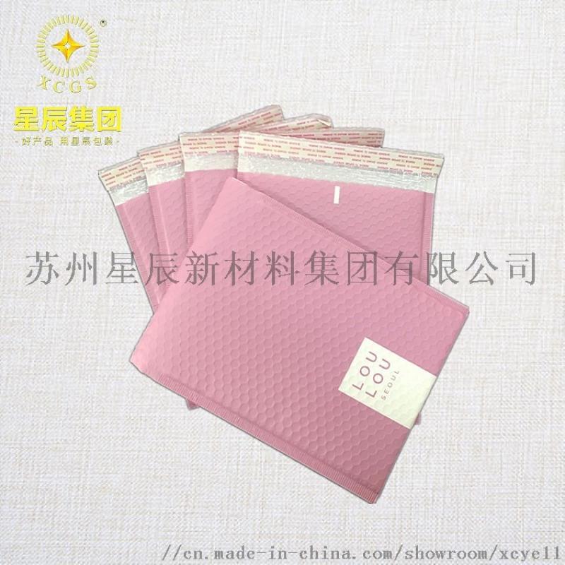 粉红色珠光膜气泡袋 电商快递信封袋 服装快递袋