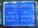 治疗仪LCD液晶显示屏