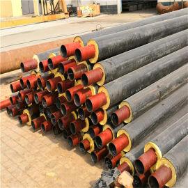 铜川 鑫龙日升 硬质泡沫保温钢管 直埋发泡热水管道