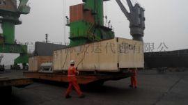 上海至全球散杂货海运