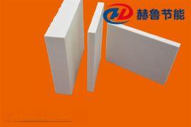 耐火纤维板,隔热耐火纤维板,耐火隔热板