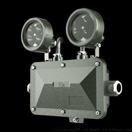 LED 防爆应急灯,ZBFC8190,双头应急灯