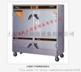 上海厂家生产商用24盘双门不锈钢电热蒸饭箱