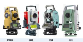 铜川哪里有卖测绘仪器13572588698