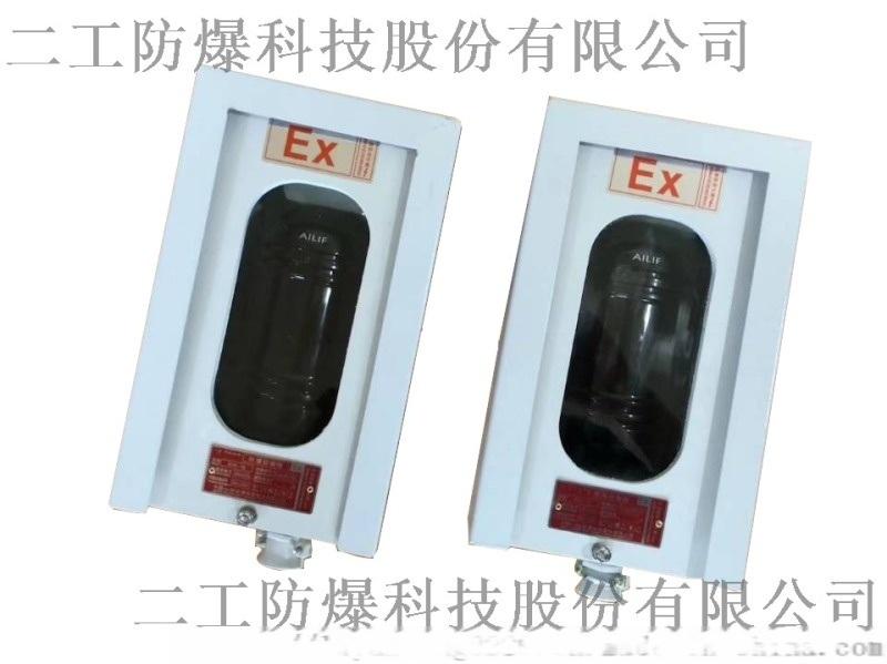 不锈钢抗腐蚀防爆光束光栅报警器