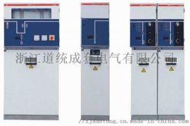 温州XGN15-12高压开关柜 乐清环网柜 厂家