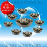 供应北京铂金蒸发皿,铂金坩埚,铂金包头坩埚钳