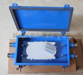 矿用光缆接线盒JHHG型防水光纤盒(二进二出)