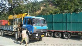 养猪场污水处理设备方案