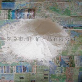 广东 东莞 深圳 有机膨润土