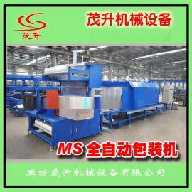 热收缩膜包装机 廊坊茂升机械专业生产厂家
