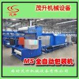 熱收縮膜包裝機 廊坊茂升機械專業生產廠家