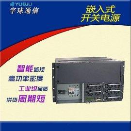 宇球-48V150A通信嵌入式电源系统