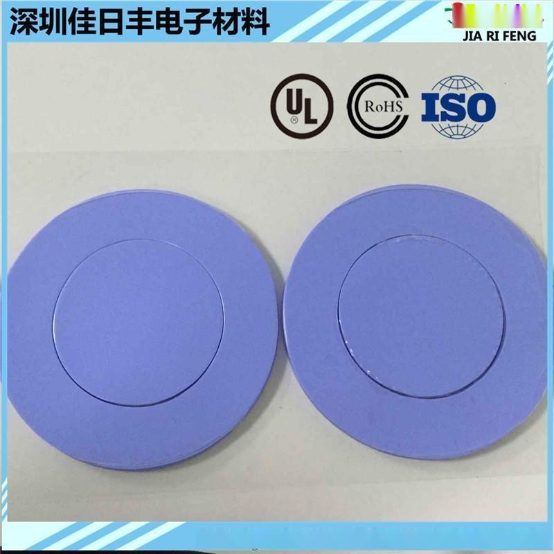 1*200*400高导热硅胶片