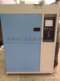 深圳市江承仪器有限公司生产三箱式冷热冲击试验箱、高低温冷热冲击试验机