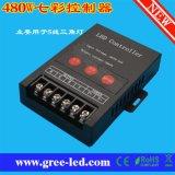 4路七彩控制器 灯条模组LED控制器 假幻彩控制器 跑马控制器