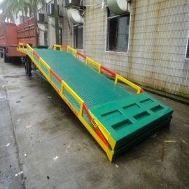 10m移动式集装箱装卸平台移动式登车桥提供商佛山三良机械