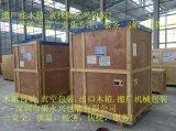 深圳市光明新区木箱包装 公明机械木箱包装