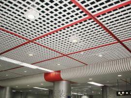 广东新款三角形铝制葡萄架格栅形吊顶天花厂家