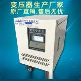 东莞润峰单相隔离变压器4kva 三相干式变压器4KW 控制变压器380V转220V