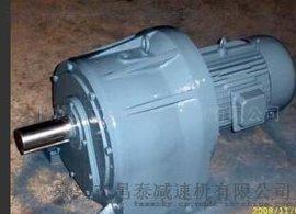 晋中泰兴CJS280双出轴齿轮减速电机