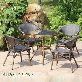 舒納和編藤戶外桌椅 西餐廳休閒桌椅