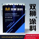雙獅雲鐵中間漆 天津環氧雲鐵中間漆