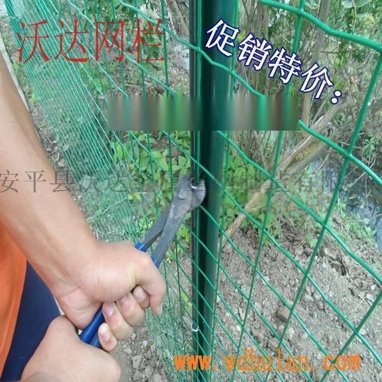 沃达 荷兰网 养殖网防护网  养鸡铁丝网 圈地养殖网