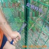 沃達 荷蘭網 養殖網防護網  養雞鐵絲網 圈地養殖網