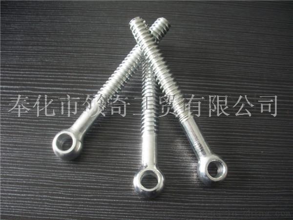 宁波厂家供应4.8级孔眼螺栓碳钢吊环螺栓
