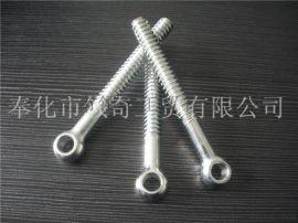 寧波廠家供應4.8級孔眼螺栓碳鋼吊環螺栓