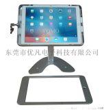 桌面带锁平板 铝合金防盗展示平板 12.9寸iPad proV型底桌面支架