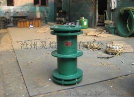 灵煊牌dn600柔性防水套管标准02S404
