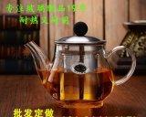 杭州加厚玻璃茶壶批发网