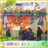 童星16人瘋狂巴士-趣味娛樂-廣場新型遊樂設備-廠家現貨促銷