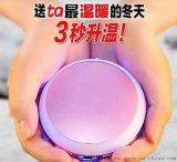 創意暖手寶移動電源圓形5000毫安培充電寶廠家定製logo