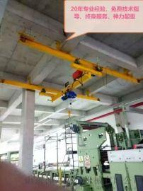 厂家直销LX型电动单梁悬挂行吊