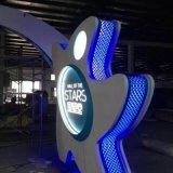 厂家专业LED发光字 LED灯箱