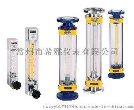 气体小流量计 LZM-6T 空气浮子流量计 小面板式可调节流量计