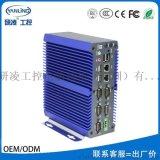 研凌IBOX-700無風扇嵌入式工業工控電腦廠價直銷