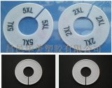 尺码标 服装尺码标 尺码夹 圆形尺码标 塑料尺码标